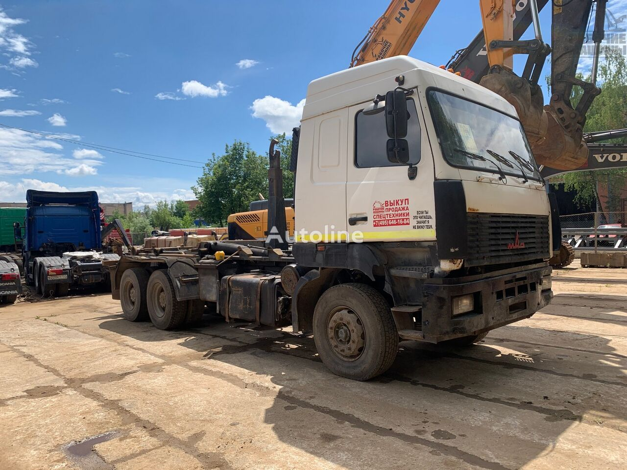 MAZ 6312 Containerchassis LKW
